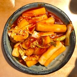 Spicy Rice Cakes