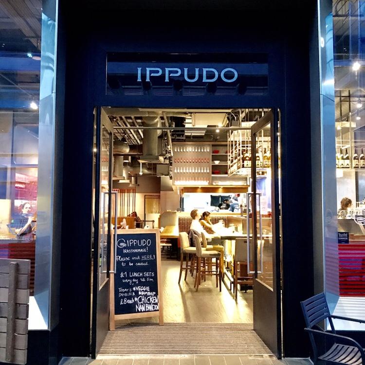 Ippudo Canary Wharf