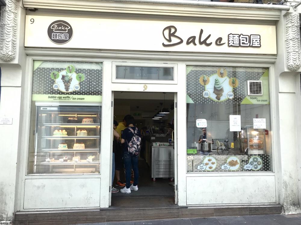 Bake 麵包屋
