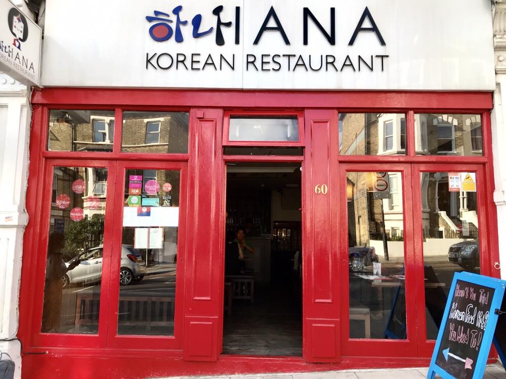 HANA Korean Restaurant