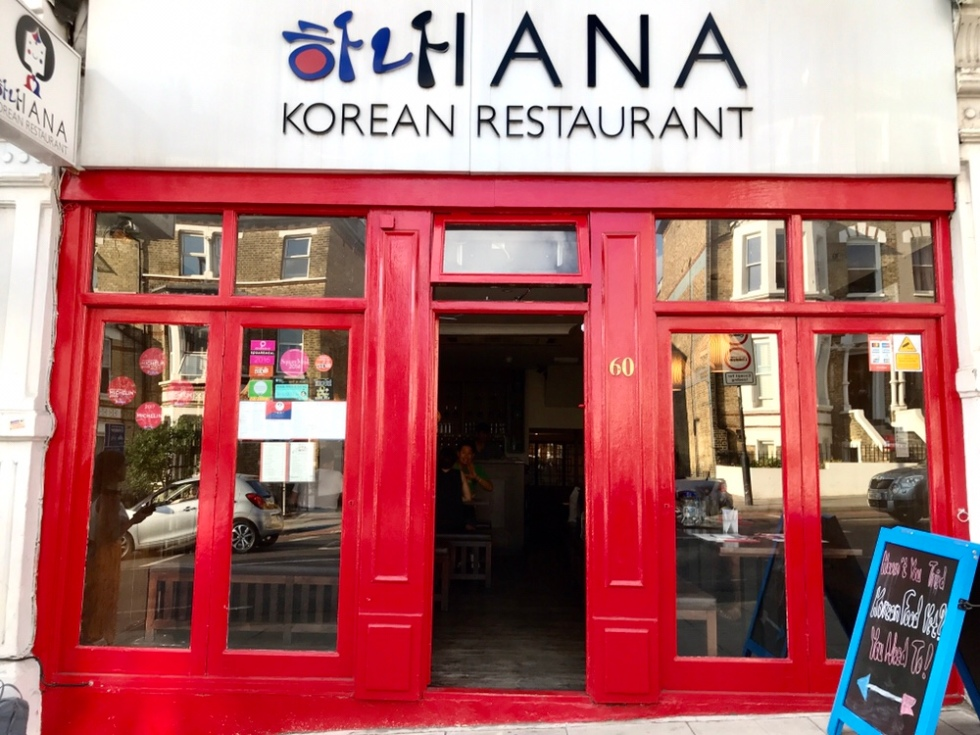 HANA Korean Restaurant