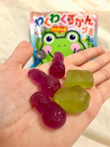 Kabaya Frog Apple and Grape Gummy Candy
