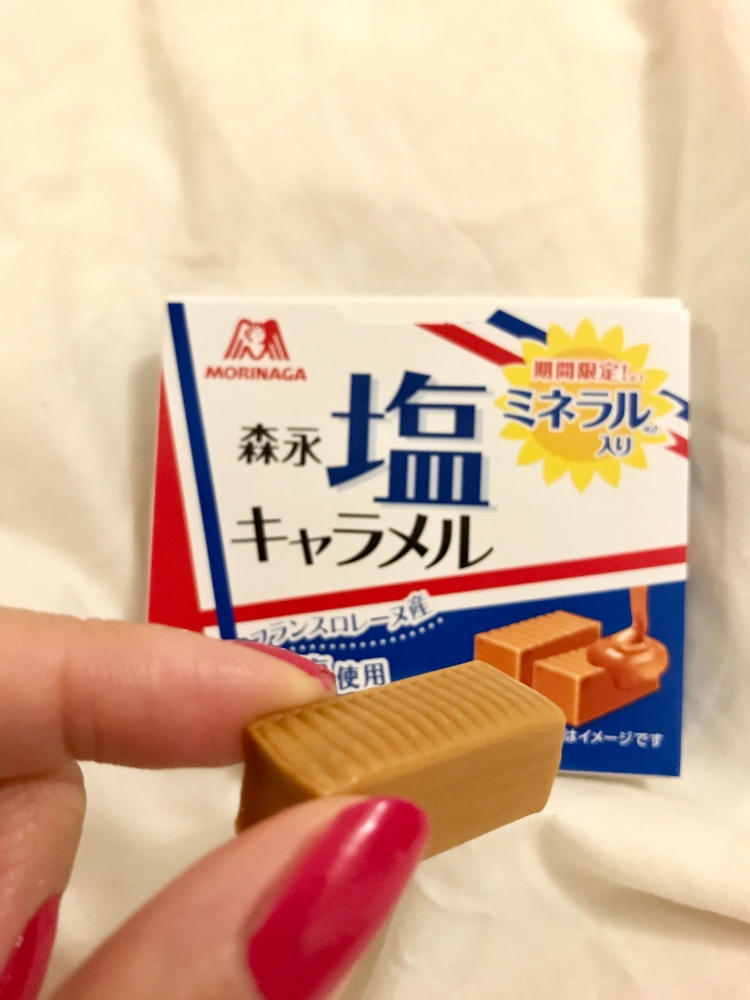 Morinaga Salted Caramel Chewy Candy