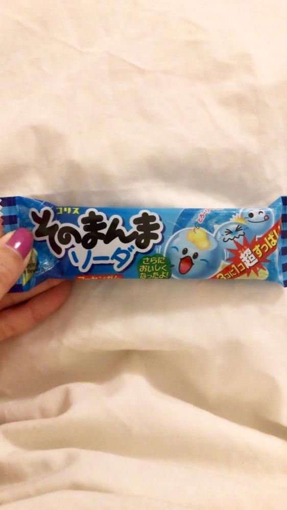 Coris Soda Soft Centred Chewing Gum (Soda)