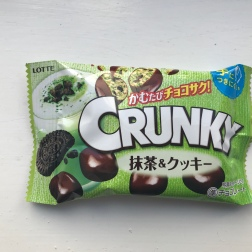 Lotte Crunchy Matcha Green Tea & Cookie Chocolates