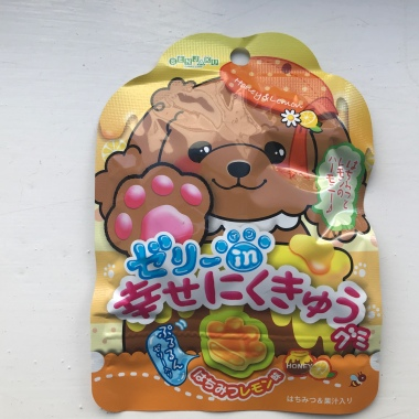 Senjakuame Paw-Shaped Honey Lemon Flavoured Candy with Jelly