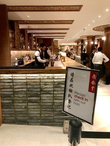 Din Tai Fung Restaurant