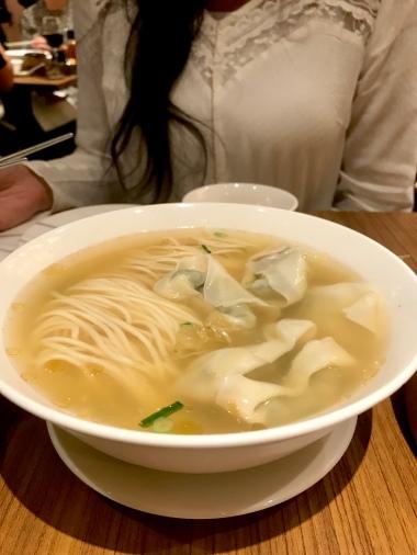 Vegetable & Pork Wonton Noodle Soup