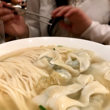 Vegetable & Pork Wonton Noodle Soup