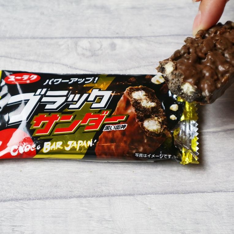 Yuraku Black Thunder Chocolate Cookie