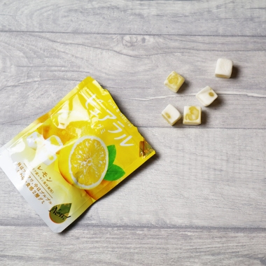 Kabaya Pureral Lemon Flavoured Gummy Candy