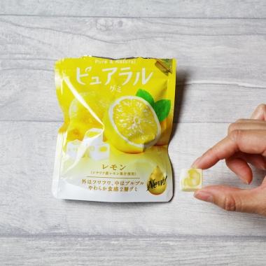 Kabaya Pureral Lemon Flavoured Gummy Candy