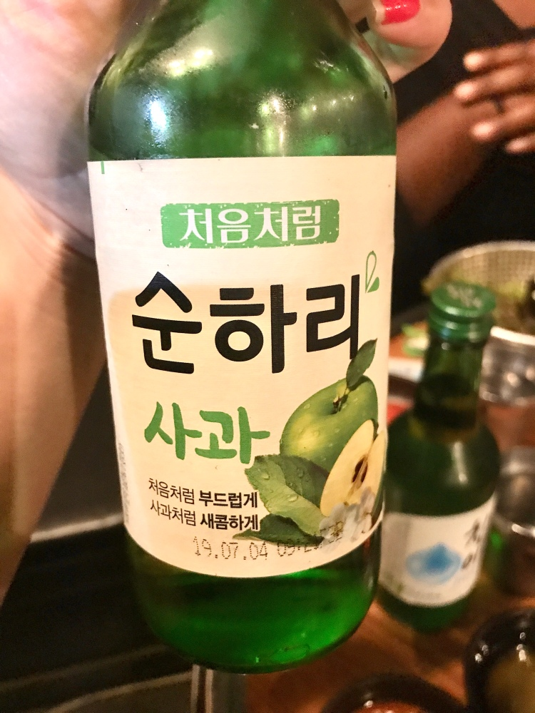 A close up picture of the apple flavoured bottle