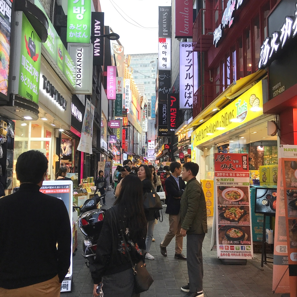 Bustling Seoul